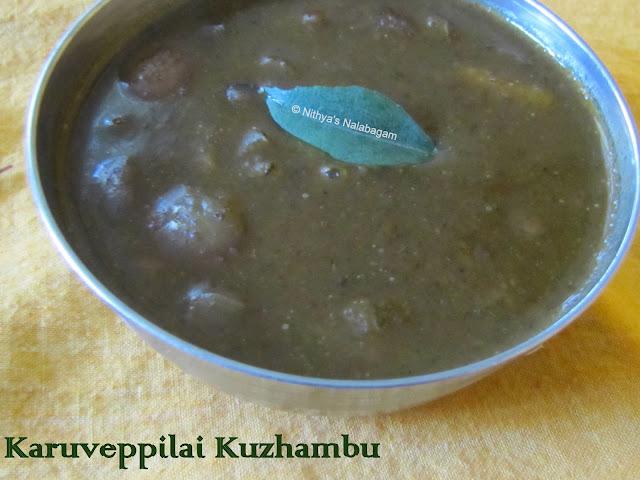 Karuveppilai Kuzhambu
