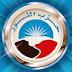 حزب النور: سندعم أى مبادرة شريطة أن لا تتناول عودة مرسى