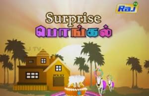 Surprise Pongal – Raj Tv Pongal 2016 Special Show 16-01-2016