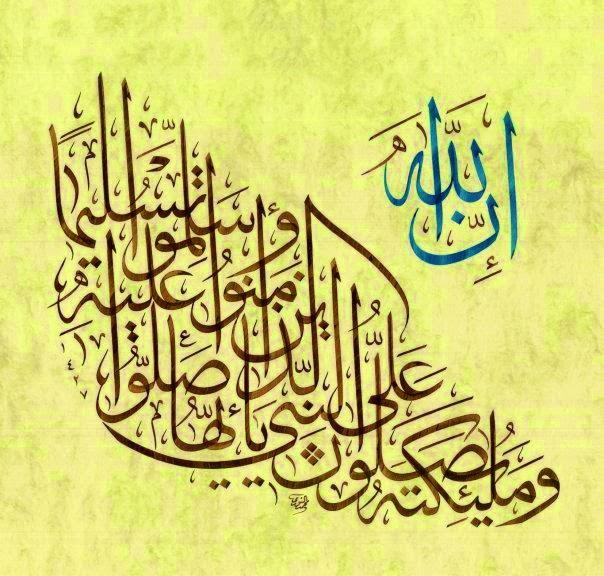 shabaan qurani verse revealed allama kaukab noorani okarvi