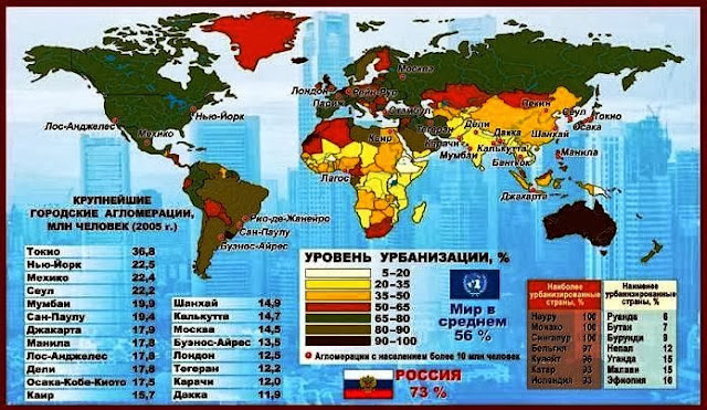 меним процент на карте мир случаев