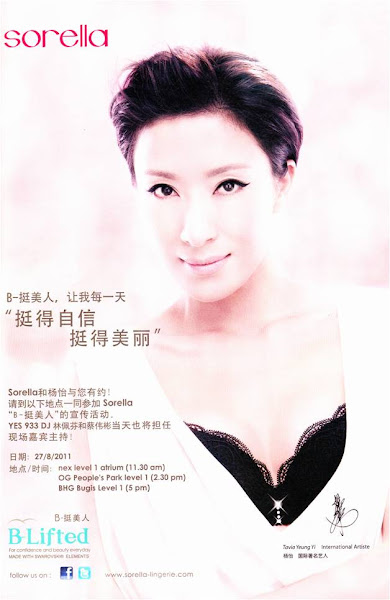 Tavia Yeung Yi