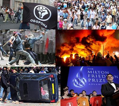 Visión Bolivariana: La Guerra de Cuarta Generación