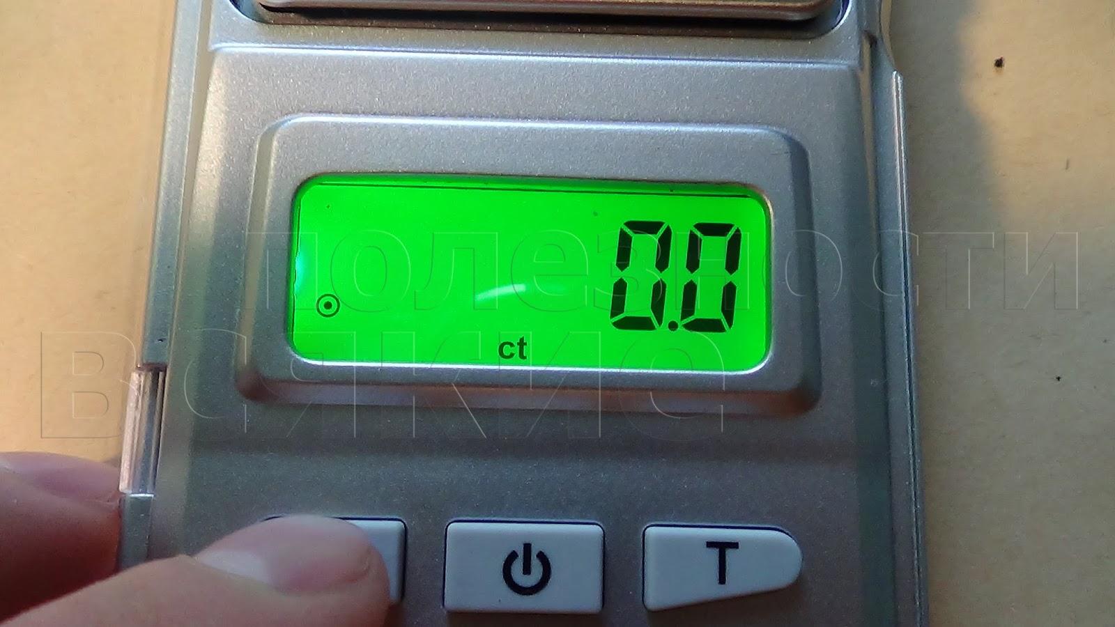 на этих электронных весах можно сразу измерять массу в каратах