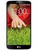 LG G2 price in Pakistan phone full specification
