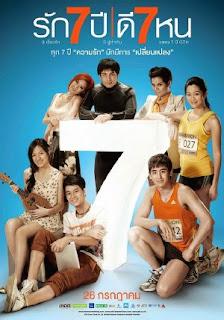 Chuyện Bảy Năm - Seven Something