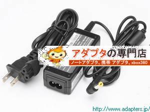 Acer Travelmate 5330 アダプターを接続してもバッテリー充電ランプが点灯せず バッテリーパックが充電されません 故障でしょうか Adapters Jp