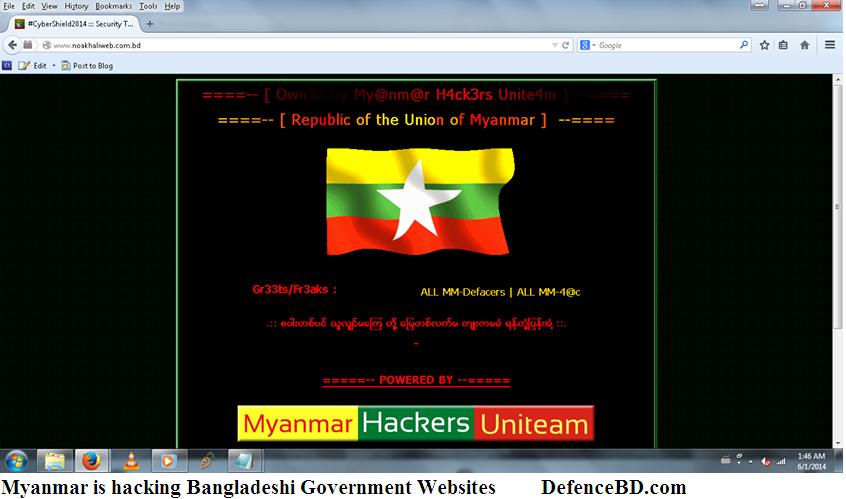 Cyber War Between Myanmar Bangladesh
