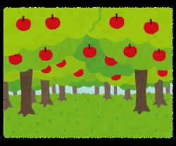 果樹園のイラスト(りんご)