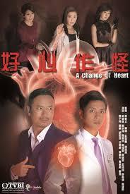 Hảo Tâm Tác Quái - A Change Of Heart