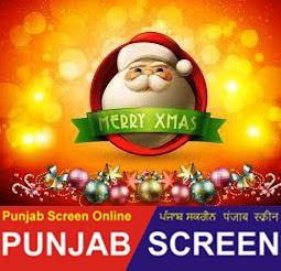 Education Screen Merry Christmas Celebration 2013