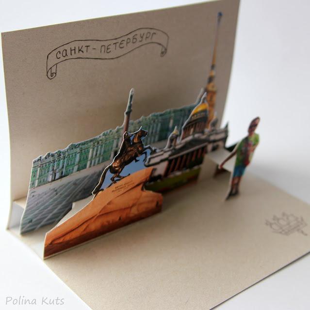 Объемная открытка производство 6
