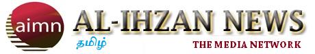 AL-IHZAN NEWS