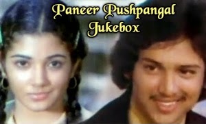 Paneer Pushpangal Movie Video Songs Jukebox – Ilaiyaraja Hits