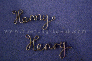 henry_wire_name
