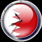 علم البحرين  Bahrain Flag clock