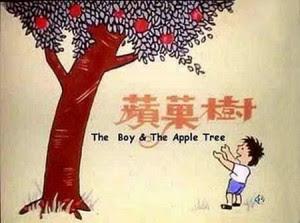 pohon+apel