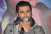 Nee Jathaga Nenundali Trailer launch-thumbnail-7