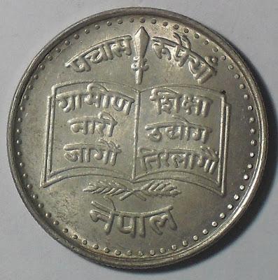 nepal 50 rupee education village women 1981