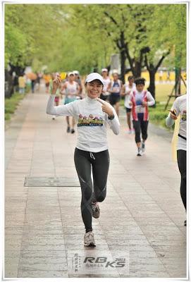 งานวิ่ง อัลตร้ามาราธอน สนามหลวง 2556
