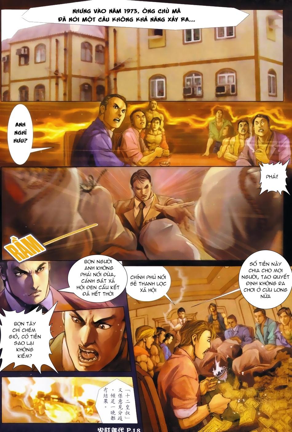 Hỏa Hồng Niên Đại Hắc Cốt Đường Chapter 27 - BigTruyen.net