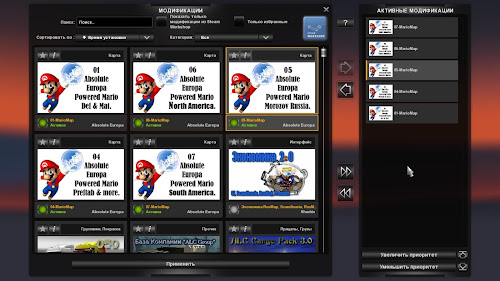 ETS2 Mapa - Mario V.12.1 + Compatível Com DLC França Para V.1.26.X By: Mario