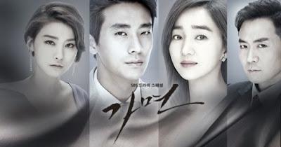 Mask The Mask episode 1 ep recap review Byun Ji Sook Soo Ae Seo Eun Ha Choi Min Woo Ju Ji Hoon Min Seok Hoon Yeon Jung Hoon Choi Mi Yeon Yoo In Young Byun Ji Hyuk Hoya Kim Jung Tae Jo Han Sun enjoy korea hui Korean Dramas