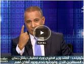 برنامج على مسئوليتى مع أحمد موسى -  حلقة الأحد 31-8-2014