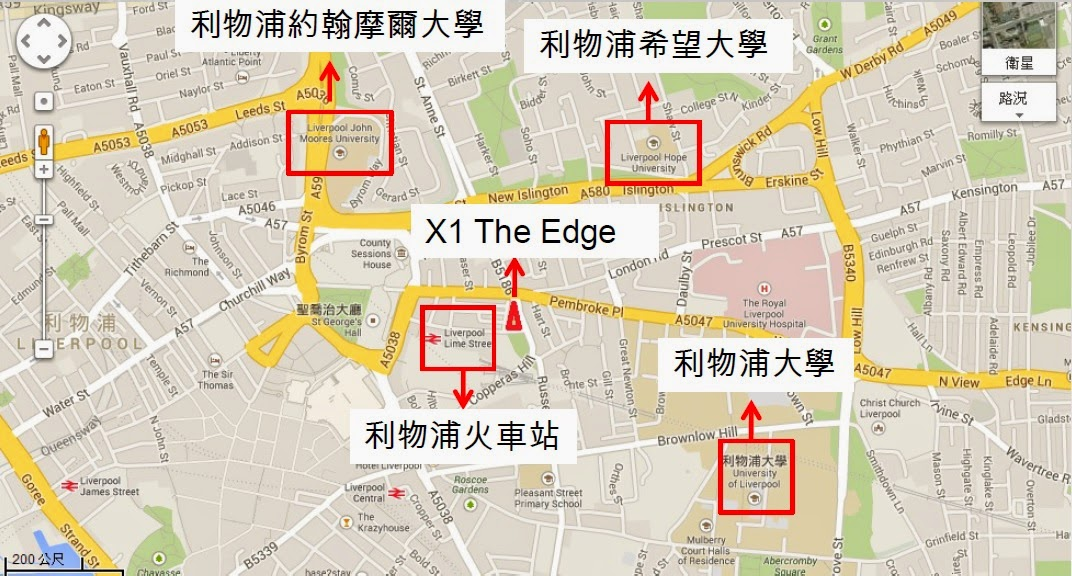 x1 the edge 利物浦精品學生宿舍地點