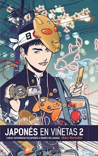http://www.nuevavalquirias.com/comprar-japones-en-vinetas-2.html