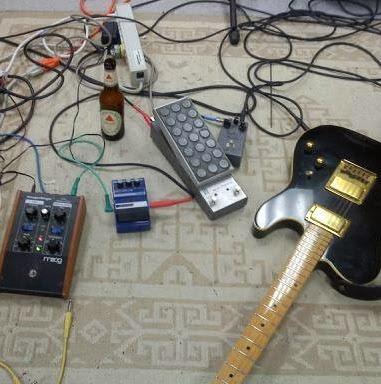 Unearth Noise