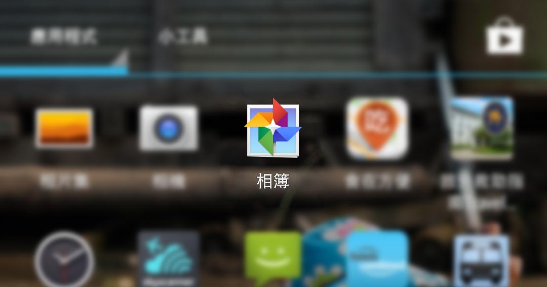 比快圖瀏覽更快更好用,內建 Android 的照片相簿管理 App