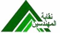 نعم د/ مصطفى ابو زيد نقيبا للمهندسين