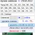 Spy Cam Mcamera Anna Belle Signed V1.43 S60v3/S60v5/S^3 by Ayurvedic
