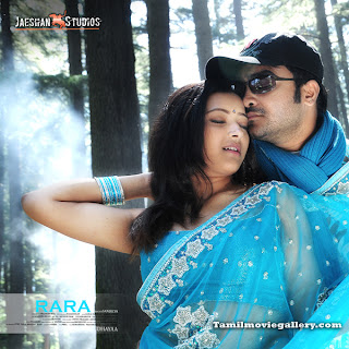 Ra Ra (2011) movie wallpaper Mediafire Mp3 Tamil Songs download{ilovemediafire.blogspot.com}