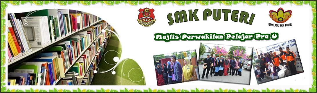 MPP Pra Universiti SMK Puteri