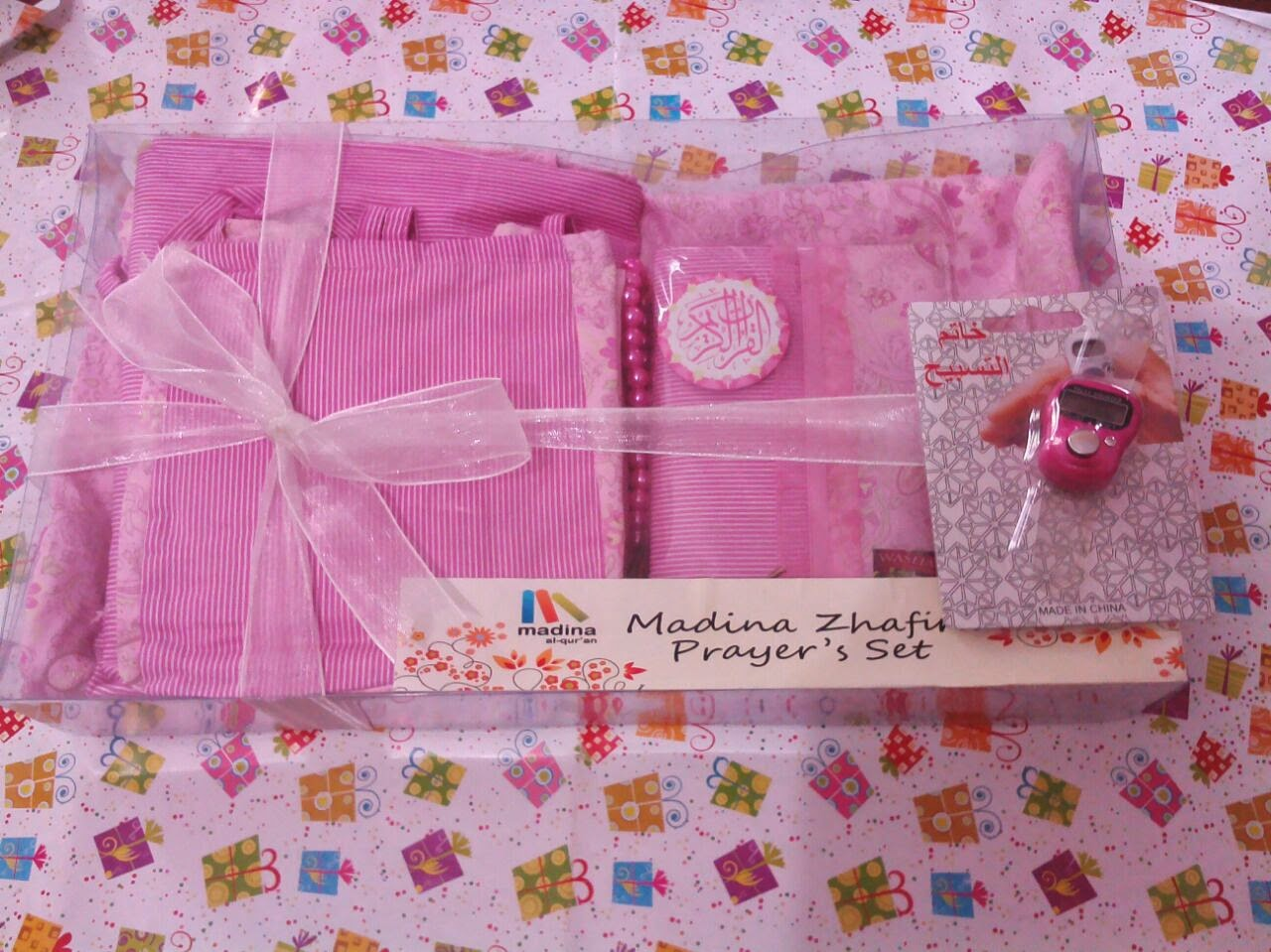 prayer set madina, prayer set madina murah, jual prayer set madina, prayer set madina harga murah, harga prayer set madina, prayer set madina online