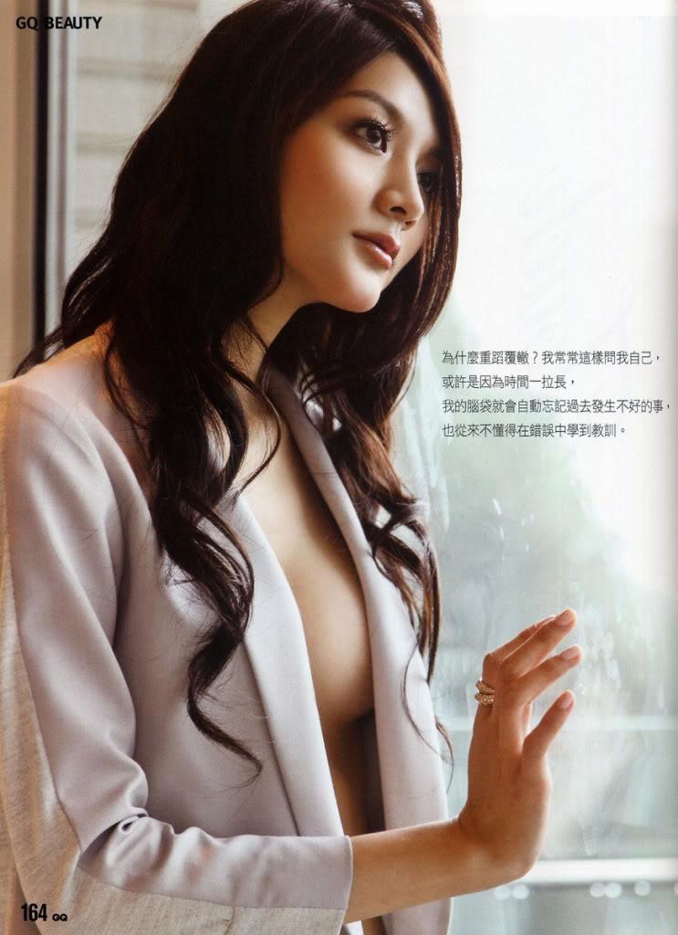 Taiwan Sex Scandal Artiste/Models & Justin Lee/Li …