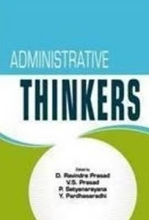 Public administration books for ias mains