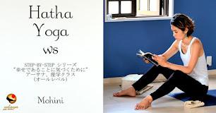 9月29日(土) Hatha Yoga WS/Mohini先生