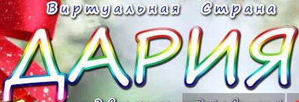 Официальный канал
