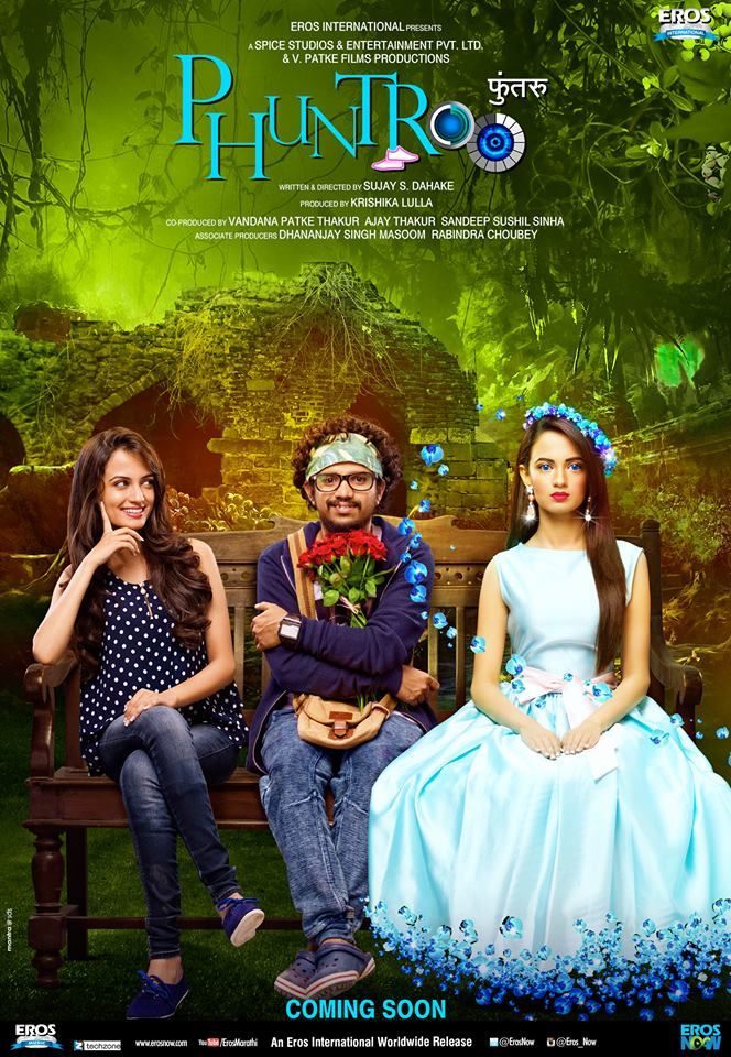 First Look Poster of Ketaki Mategaonkar's Phuntroo