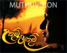 Uthum Pathum Intro 21.09.2014