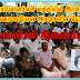புலனாய்வாளர்களின் அச்சுறுத்தலுக்கு மத்தியில் வவுனியாவில் பேரணி