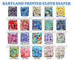 Babyland Printed Cloth Diaper