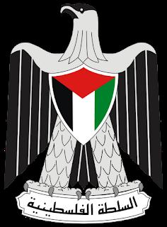 ANP - Autoridade Nacional Palestina - logotipo