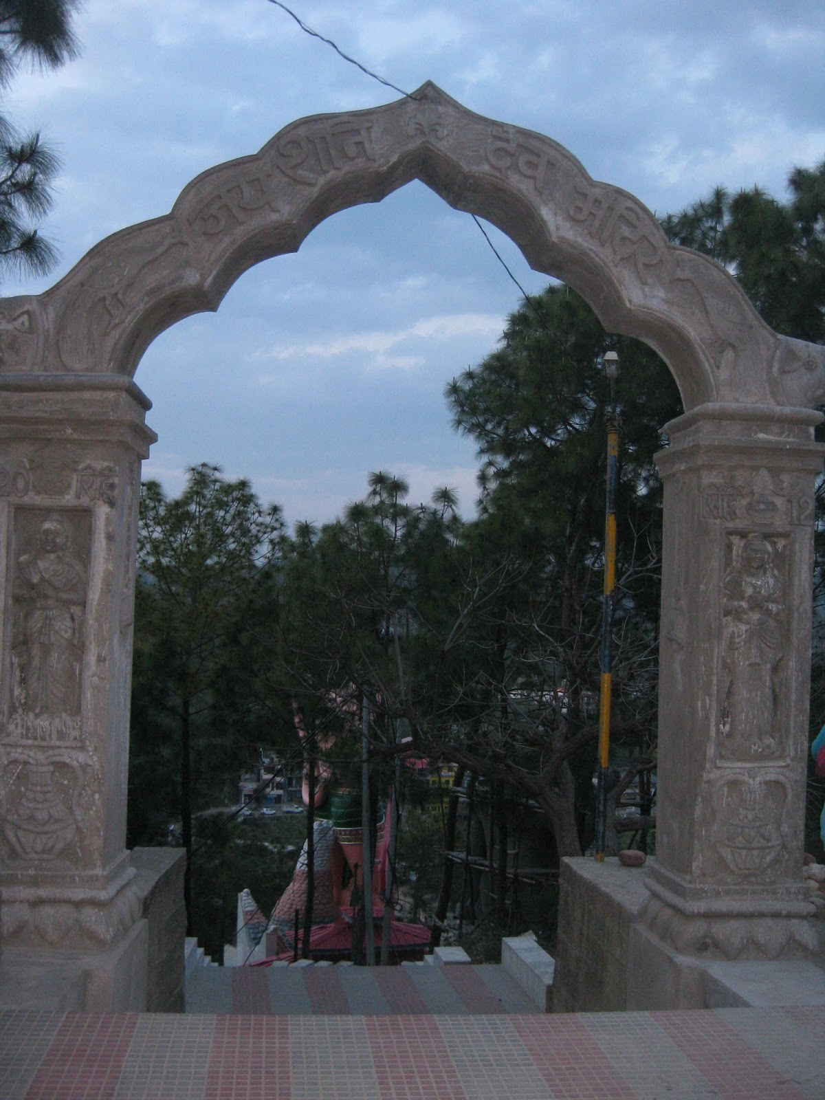 Main Gate of Mandir