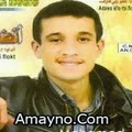 Mohamed Anddam MP3
