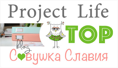 ИТОГИ PROJECT LIFE SKETCH CHALLENGE -07