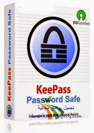 تحميل برنامج KeePass Password Safe 2.28